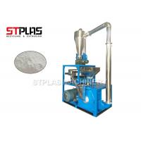 China Auto PS PE Plastic Pellet Grinder Machine Disc Type 20-80 Mesh Easy Operation on sale