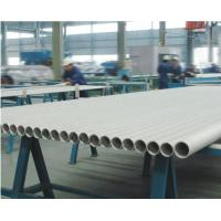 Buy cheap 316Ti / 1.4571 / TP316Ti Seamless Stainless Steel Pipe / Tube from wholesalers