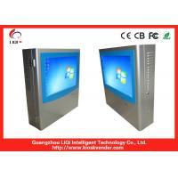 17 Inch Infrared Touch Screen Wall Mount Kiosk For Rfid Card Payment And Ticket Dispensing Manufactures