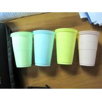 China Eco Friendly Yellow PET Plastic Cups With Lids For Drinking 200ml 7x9cm on sale