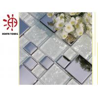 Quality HTY - TS 300 Classical Grey Glass Mix Ceramic Mosaic Tile - Classical Mosaic for sale