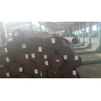 China Material 20#,65*12*6-12m Hot Rolled Low Carbon Seamless Steel Pipe on sale