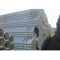 ASTM Standard Galvanized Carbon Steel Pipe / Galvanized Steel Seamless Pipe Manufactures