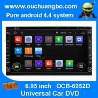 China Ouchuangbo Pure Android 4.4 Universal Car DVD Multimedia Stereo System OCB-6952D on sale