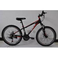 Chinese factory wholesale cheap price 26 size hi-ten steel 18/21 speed MTB bike/bicycle/bicicle for boy Manufactures