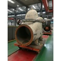 Mechanical Seal Double Suction Centrifugal Pump For Water Supply 8.5 ~ 140m Manufactures