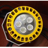 Water proof warehouse Industrial LED Lights , 30w led loading dock lights Manufactures