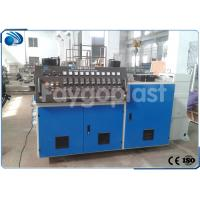 China Single Screw Pvc Pipe Manufacturing Machine , Automatic Plastic Pipe Making Machine on sale