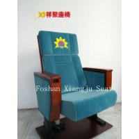Iron Leg Wooden Armrest Auditorium Chairs For Church Minister Chair 580mm Manufactures