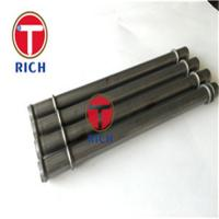 JIS G3445 STKM11A STKM13A ERW Welded Carbon Steel Tube For Auto Exhaust System Manufactures