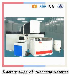 China factory supply water jet cutting machine on sale