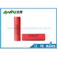China 3.7V E - Motor Cylindrical Lithium - Ion Battery Cell 18650 35A 2500Mah on sale