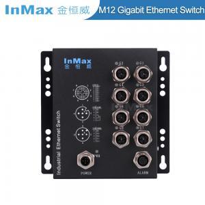 Buy cheap EN50155 M508B X-code 1000Mbps 8 Port M12 Railway Gigabit Industrial Ethernet Switch from wholesalers