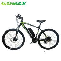 China lightweight 4 wheel electric bicycle 27.5 inch folding bike 500 watts covered carbon mountain bike on sale
