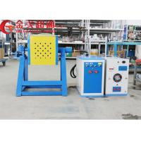 China Energy Saving Small Induction Furnace Using IGBT Imported Power Devices on sale