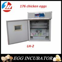 Digital 176 eggs small automatic chicken incubator for sale Manufactures
