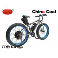 Latest Off Road 48V 1500W Super Electric Mountain Bicycle Manufactures