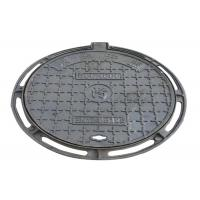 Ductile Iron Sanitary Sewer Cover Round Type EN124 C125 A15 B125 Standard Manufactures