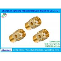 OEM / ODM Cnc Precision Components Brass Machined Parts Nick Plated Finish Manufactures