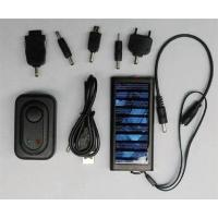 China Energy - saving DC5.5V portable solar powered cell phone chargers with competitive price on sale