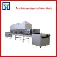 China Industrial lithium iron phosphate microwave drying machine equipment on sale