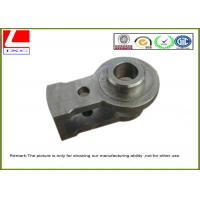 Custom CNC Stainless steel machining arm Manufactures