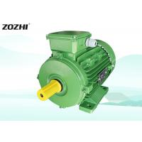 China 10HP Three Phase Aluminum Induction Motor MS132M-4 For Fish Feed Making Machine on sale