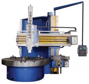 1600mm turning Diameter Standard Vertical Lathe For Sale