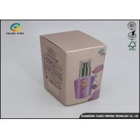 Cosmetic Beauty Magic Eye Gel Paste Paper Box Packaging Private Label Manufactures