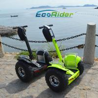 China 100V - 240V Electric Chariot Scooter Waterproof Electric Scooter Adult on sale