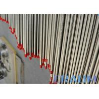 ASTM B983 Alloy 718 / UNS N07718 Nickel Alloy Steel Cold Rolled Tubing Manufactures