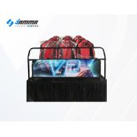 China Theme Park 9 Player 9D Virtual Reality Cinema With Racing Car Seats on sale