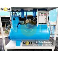Industrial Oil Separator 1 ~ 500 M2 Explosion Proof For Steel Factory 2400×960×1660mm Manufactures