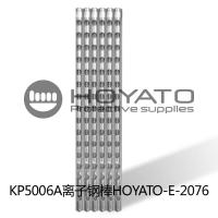 China Hard Aluminum Shell ESD Anti Static Bar KP5006A Ion Steel Rod ROHS Approved on sale