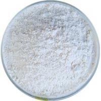 Factory Supply 100% Pure Natural Huperzia Serrata Extract Huperzine a Powder 98% by HPLC