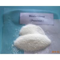 On line buy Muscle Growth Methenolone Acetate Primonolan Oral Steroid Drug CAS 434-05-9 Manufactures
