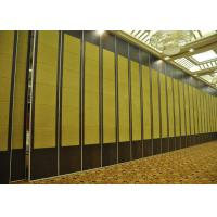 Vinyl Office Partitioning Walls , Gypsum Partition Wall For Banquet Hall Room Manufactures
