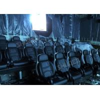 PU Leather 5D Cinema System With High Definition Image , Easy For Installation Manufactures