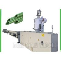 PPR Plastic Tube Making Machine , 250Kg/Hr Capacity Recycled Plastic Extruder Manufactures