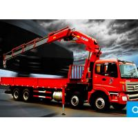 China 16 Ton Cargo Folding boom truck crane rental For Telecommunications facilities on sale