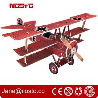 Buy cheap Moving funny 3d puzzle custom warcraft toys for boys, 3d puzzle plane from wholesalers
