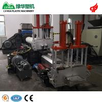 HDPE LDPE PP Plastic Recycling Machine Output 200 - 220kg/H 70r/Min Rotate Speed Manufactures