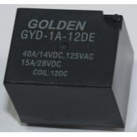 GYD SARB HFKP 40A High Power Relay Electrical Relays for Cars or Toies