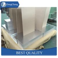 Red Aluminium Alloy Plate , 1050 Thin Aluminum Plate Cosmetic Package Use