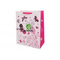 Creative Cosmetic Paper Bag , Embossing Gold Foil Recycled Paper Grocery Bags Manufactures