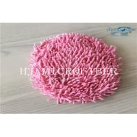 Pink Color Microfiber Small Chenille Round Shaped Car Cleanng Accessories Car Washing Tools Manufactures