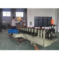 Buy cheap Wuxi Sussman 2-3 m/min Vineyard Post Metal Roll Forming Machine 1.2-2 mm from wholesalers