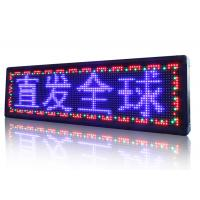 China High Brightness LED Sign Displays Electronic Message Board Signs P13.33 on sale