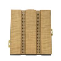 Perforated Exterior Curtain Solid Aluminum Wall Panels For Hospital Complex Building Manufactures