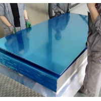 China Sublimation Metal Sheets Aluminum Plate H14 1100 Smooth With Protection Film on sale